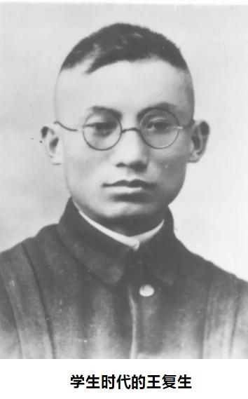 他是五四运动的护旗手,云南籍第一位共产党员6.png