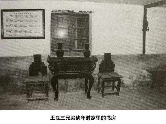 他是五四运动的护旗手,云南籍第一位共产党员5.png