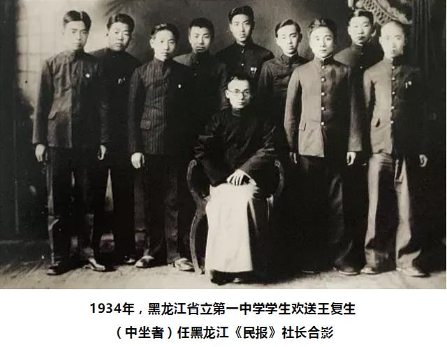 他是五四运动的护旗手,云南籍第一位共产党员10.png