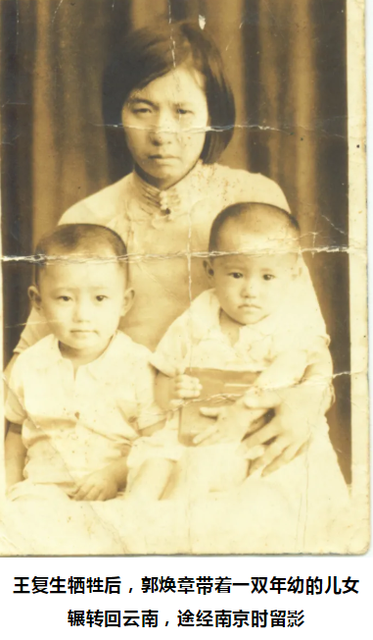 他是五四运动的护旗手,云南籍第一位共产党员14.png
