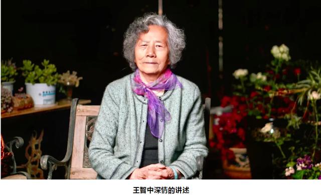 他是五四运动的护旗手,云南籍第一位共产党员13.png