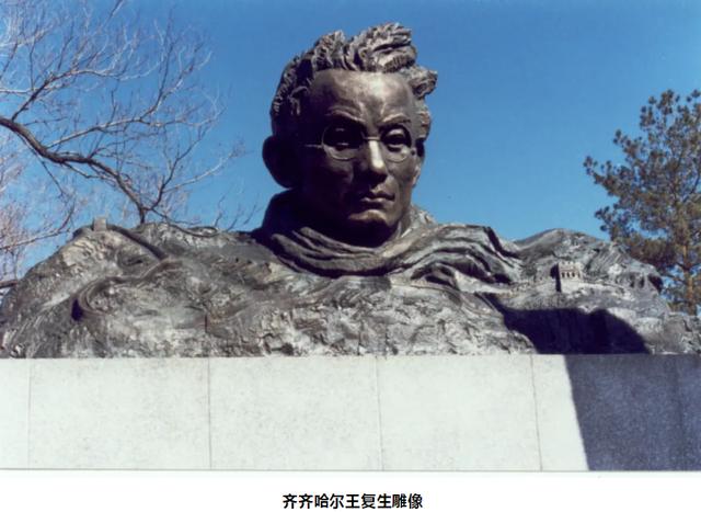 他是五四运动的护旗手,云南籍第一位共产党员12.png