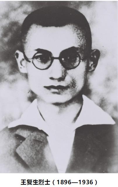 他是五四运动的护旗手,云南籍第一位共产党员1.png