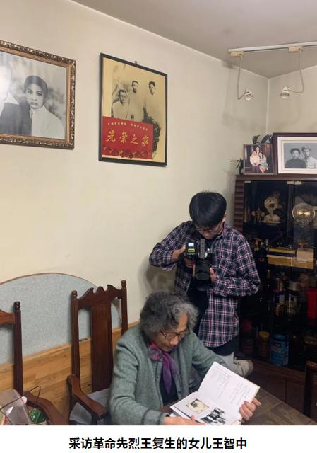他是五四运动的护旗手,云南籍第一位共产党员2.png