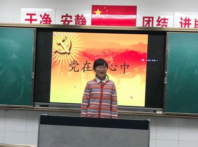 北京路小学1.jpg