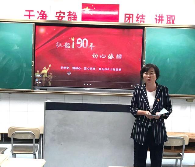 北京路小学4.jpg