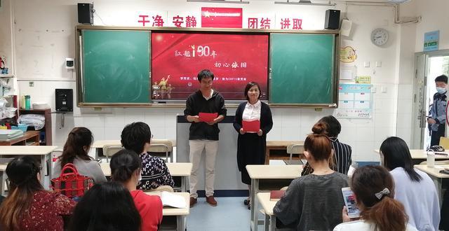 北京路小学3.jpg