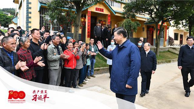 共产党员习近平4.jpg