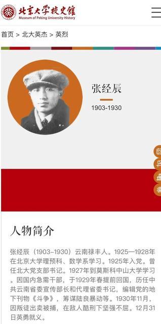 指引了姐妹俩一生9 云南广播电视台.jpg