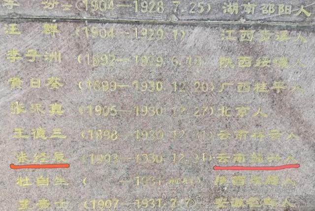 指引了姐妹俩一生2 云南广播电视台.jpg