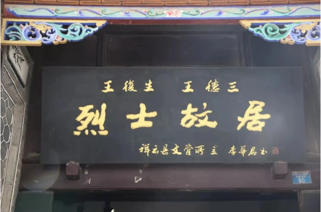 【直播预告】1.png