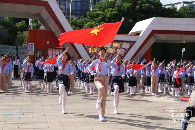 """(报纸)全省""""红领巾心向党""""省级集中示范(10374552)-20210601091615.jpg"""