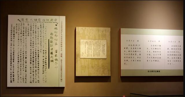 【建党百年·口述云南】9.png