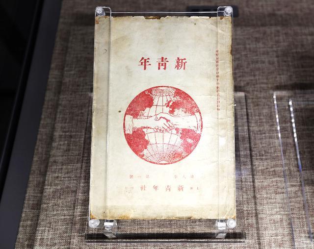 中共一大纪念馆开馆 新华网15.jpg
