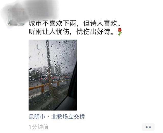 昆明堵车淹水3.jpg
