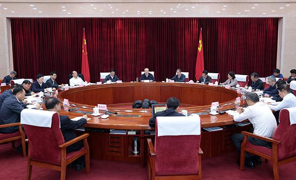 云南省委理论学习中心组举行党史学习教育专题学习
