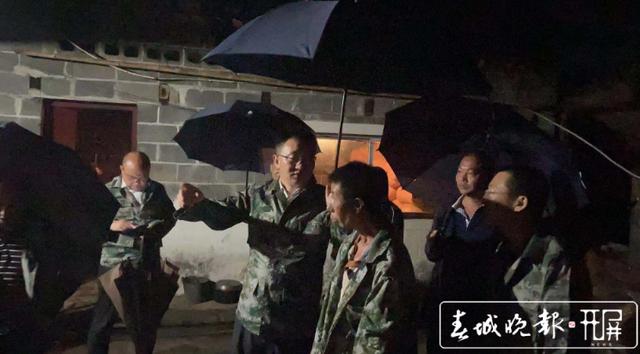德宏州委书记姜山赶赴灾区一线指导抢险救灾工作