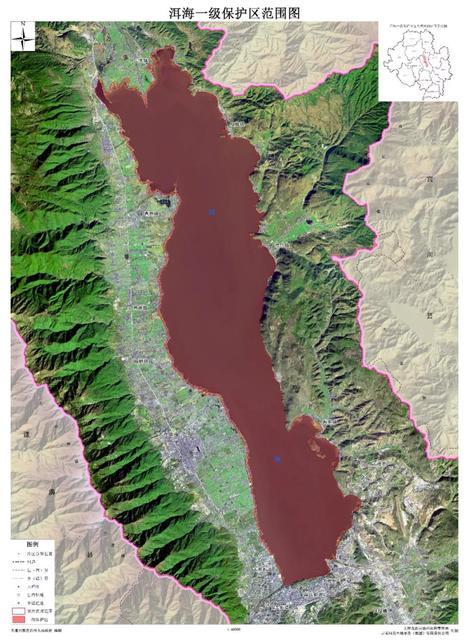 《洱海保护管理范围分区划定方案》出炉1.jpg