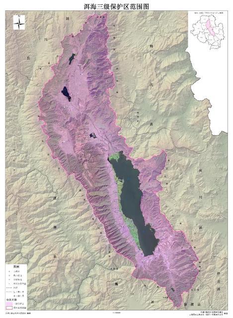 《洱海保护管理范围分区划定方案》出炉3.jpg