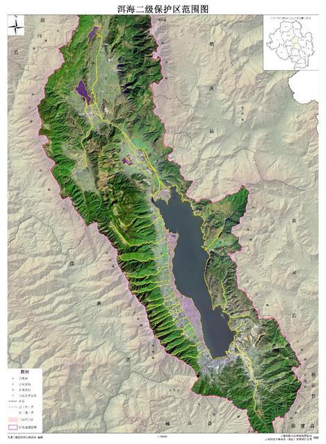《洱海保护管理范围分区划定方案》出炉2.jpg