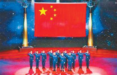 中国航天员群体:浩瀚太空 书写忠诚.jpg