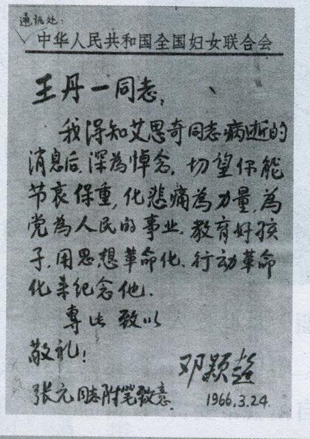 【建党百年·口述云南】17.jpg