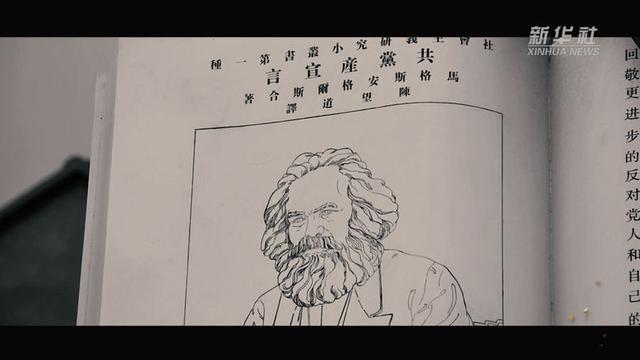 建党百年五集大型政论片2.jpg