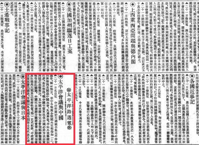 中共一大百年回望 新华社5.jpg
