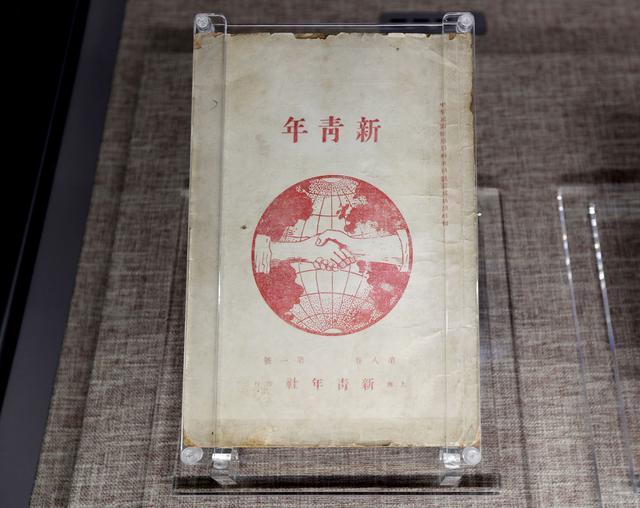 中共一大百年回望 新华社13.jpg