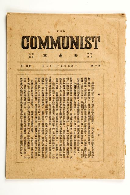 中共一大百年回望 新华社15.jpg