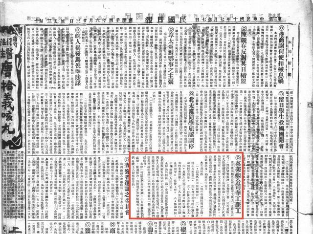 中共一大百年回望 新华社18.jpg
