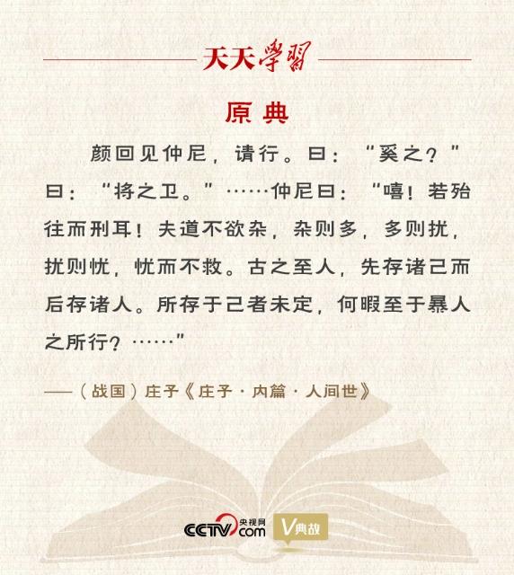 """""""典""""亮百年 央视网3.jpg"""