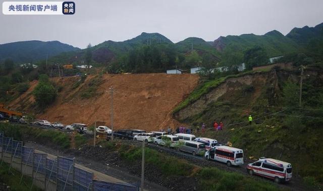 山西代县铁矿事故13名矿工遇难,13名嫌疑人被刑拘