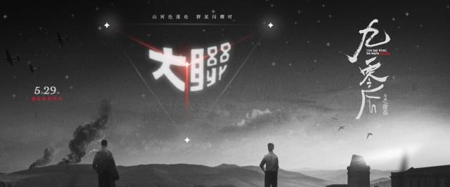 九零后海报.png
