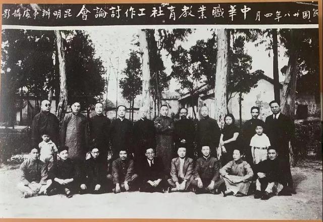 5昆明升起的第一面五星红旗是他们缝制的 云南广播电视台.jpg