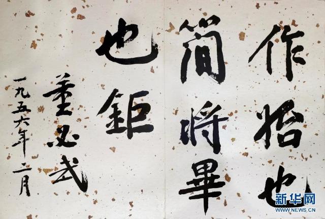"""2中国共产党成立100周年启示录之""""领航篇"""" 新华社.jpg"""