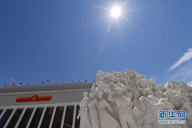 """1中国共产党成立100周年启示录之""""领航篇"""" 新华社.jpg"""