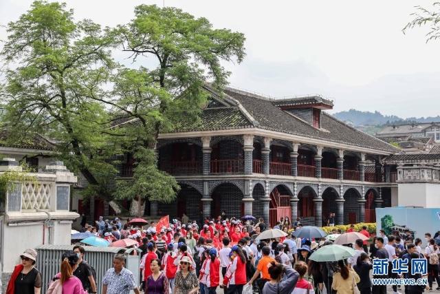 """5中国共产党成立100周年启示录之""""领航篇"""" 新华社.jpg"""