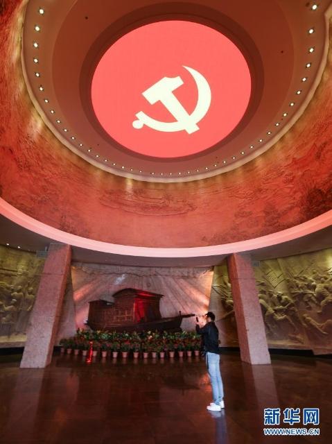 """7中国共产党成立100周年启示录之""""领航篇"""" 新华社.jpg"""