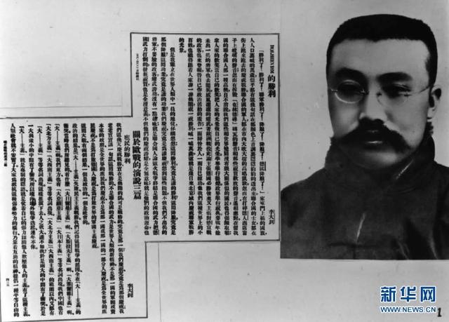 """10中国共产党成立100周年启示录之""""领航篇"""" 新华社.jpg"""