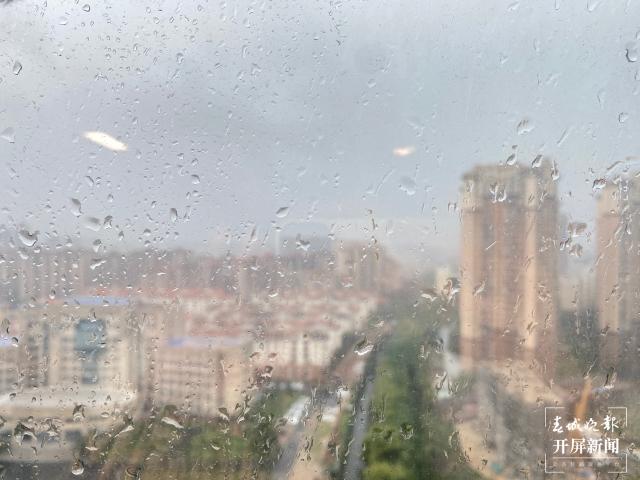 雨景.jpg