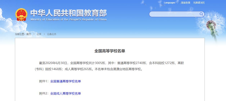 QQ截图20210623131200.png