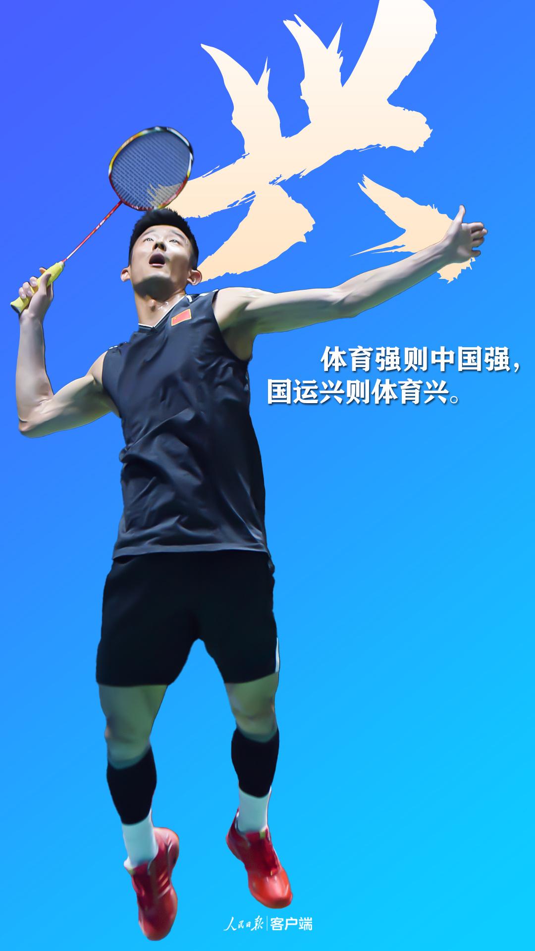 习近平心中的奥林匹克精神6.jpeg