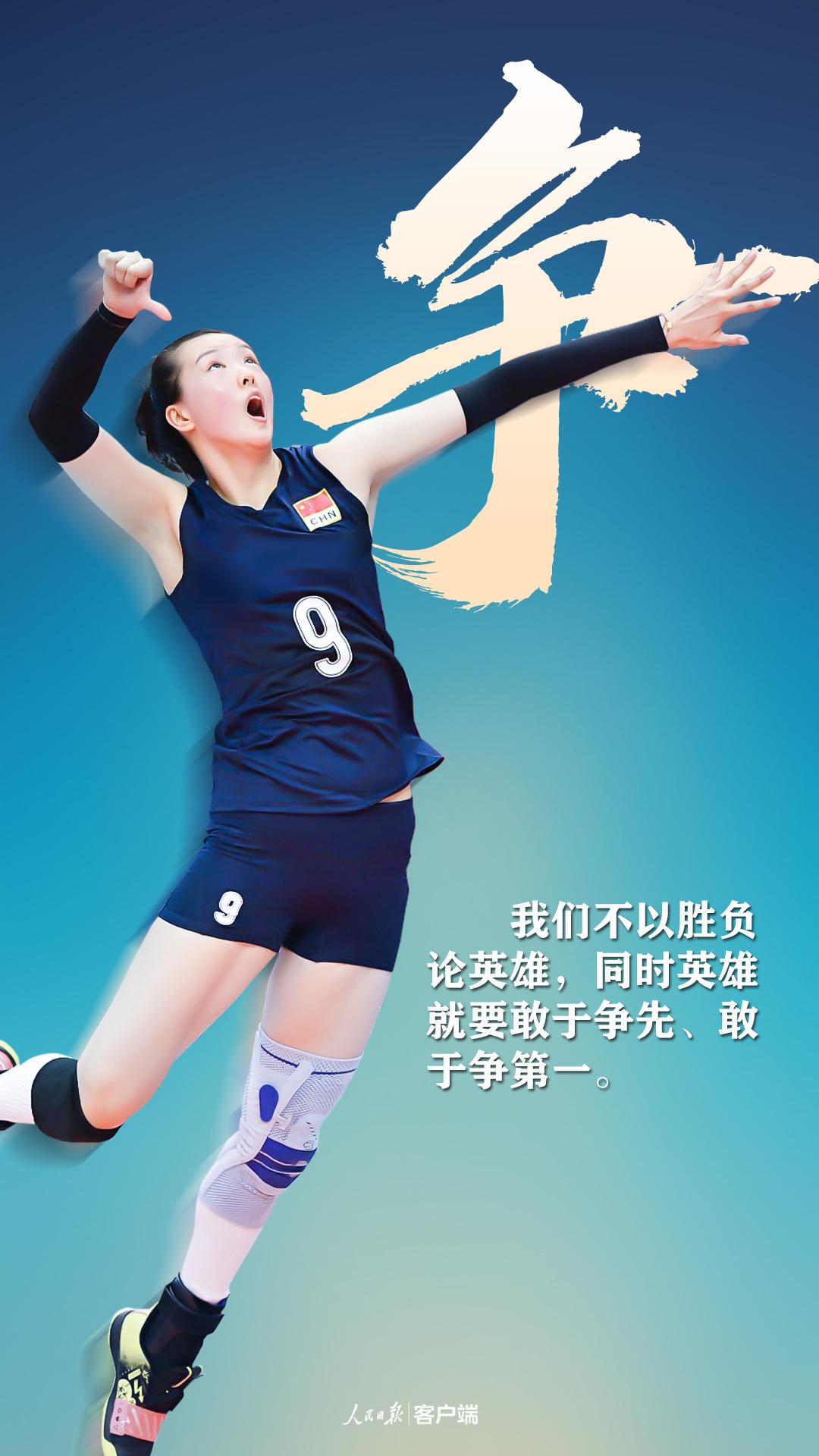 习近平心中的奥林匹克精神3.jpeg