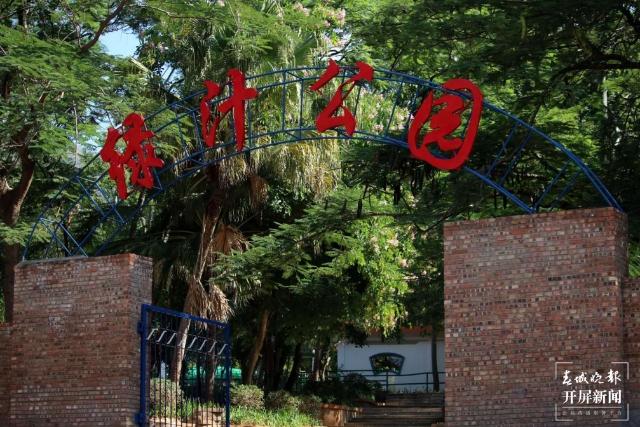 """跟着大象游云南 第六站:易门,象群们的""""小西双版纳""""?"""