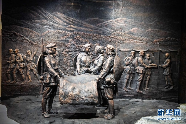 庆祝中国共产党成立100周年9.jpg