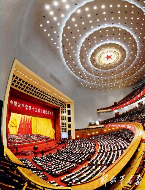 庆祝中国共产党成立100周年3.jpg