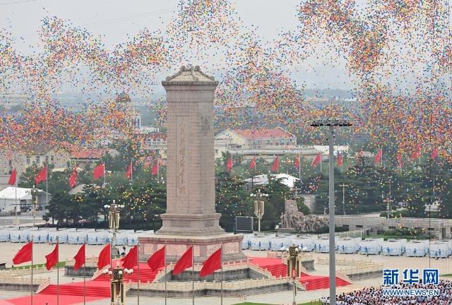 历史交汇点上的庄严宣告——庆祝中国共产党成立100周年大会侧记