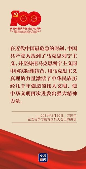 百年史诗 精神为源4 央视新闻客户端.jpg