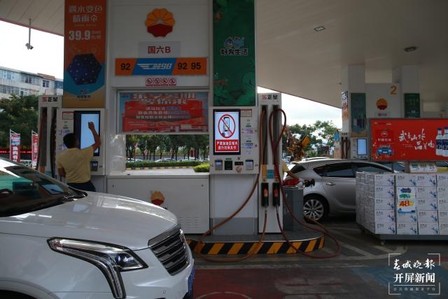 昆明加油站(高伟 摄)